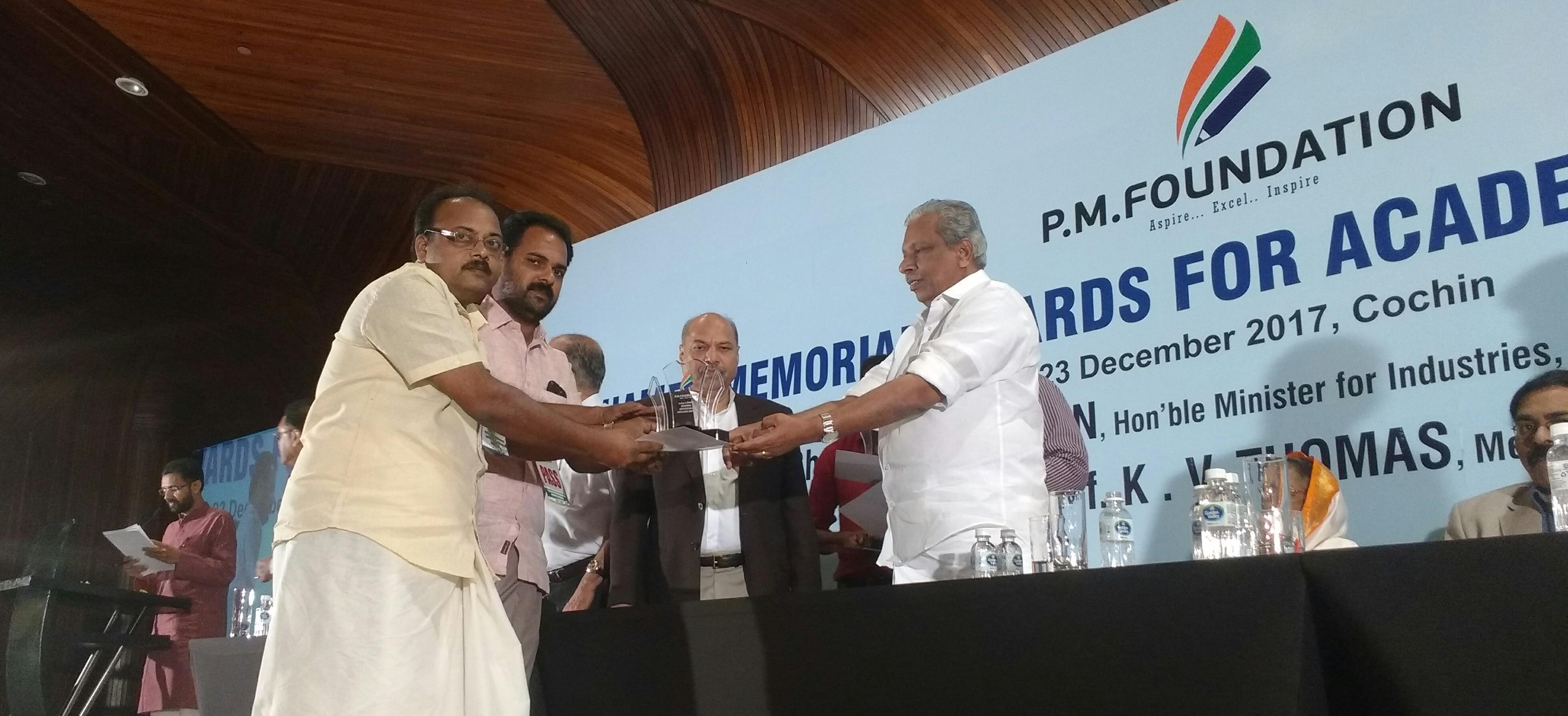 PM Foundation Award 2017