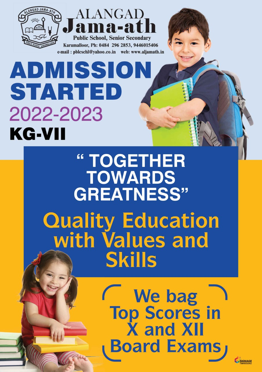 ADMISSION STARTED 2022-23